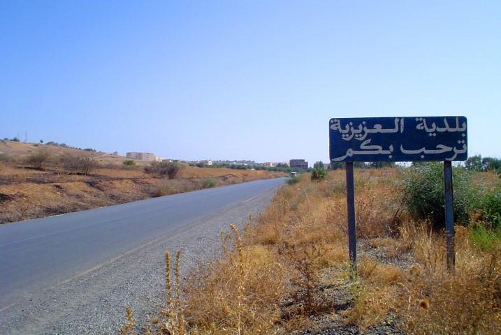 El Aziza