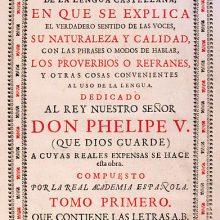 origen-significado-refranes-espanoles-populares