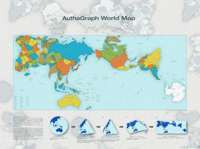 mapa de la tierra