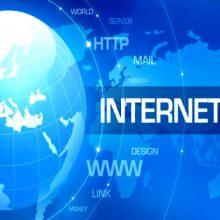 El funcionamiento de internet