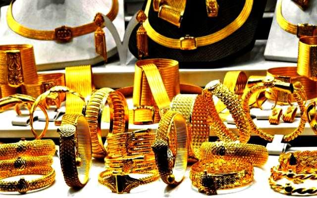 Características del Oro