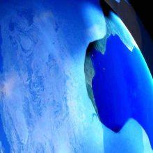 Las últimas noticas de la capa de ozono