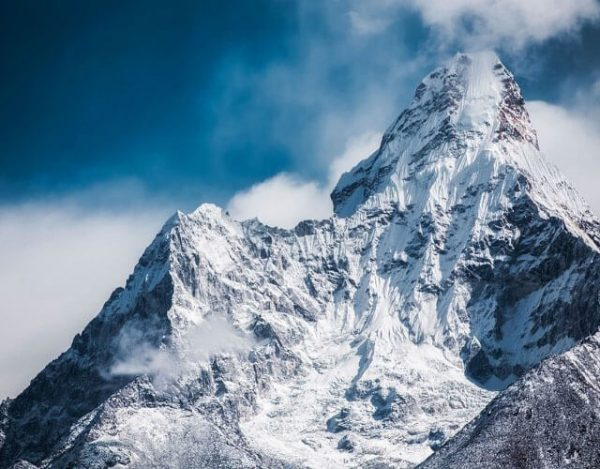 las montañas más altas everest