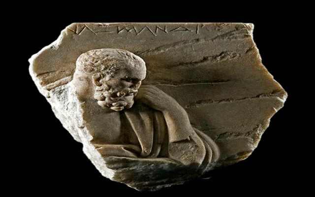 Anaximandro, el primer científico