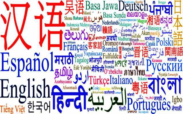 Cuántos idiomas del mundo conoces hablar sobre cuantos existen