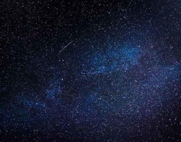 estrella más cercana a la Tierra