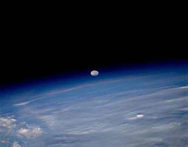 Cuál es la temperatura en el espacio exterior
