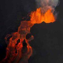 Curiosidades sobre el volcán kilawea