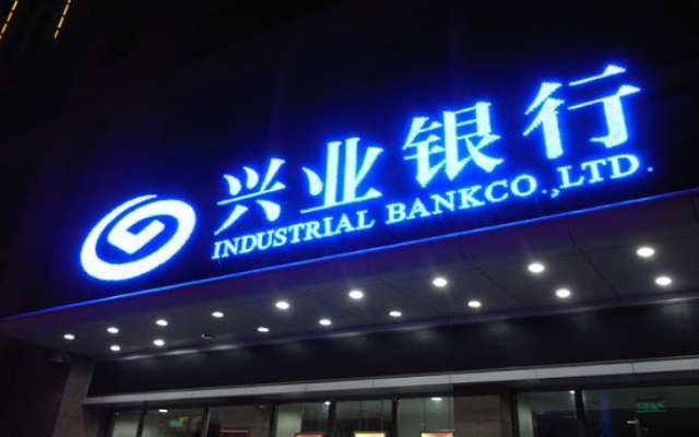 Los 12 bancos más grandes del mundo